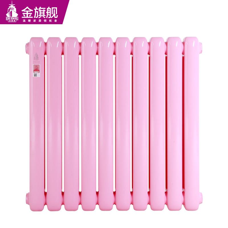 钢制60x30新平头粉色