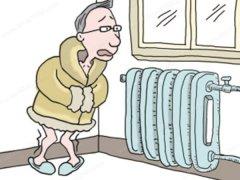 冬天房间暖气不热是怎么回事?