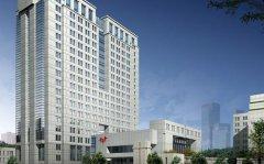 解放军总医院第二附属医院退休干部住宅楼