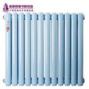 钢制暖气片安装如何提高房间采暖温度
