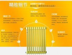 浅谈暖气水容量对采暖效果的说明