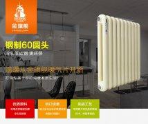 钢制暖气片配件及安装材料选购技巧