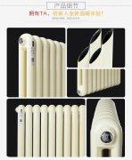 钢制暖气片堵住用什么办法通呢?