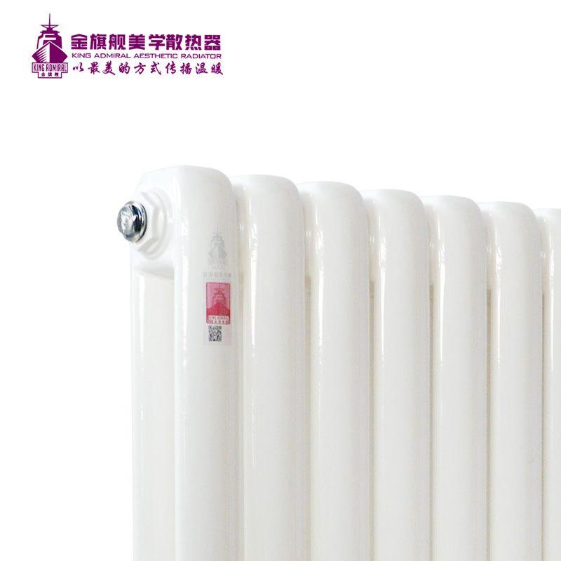 暖气片厂家