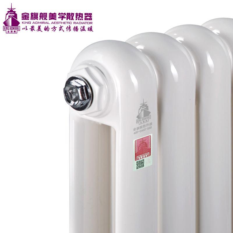 钢暖气片品牌