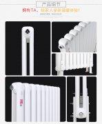 选择优质钢制暖气片最好要选品牌产品