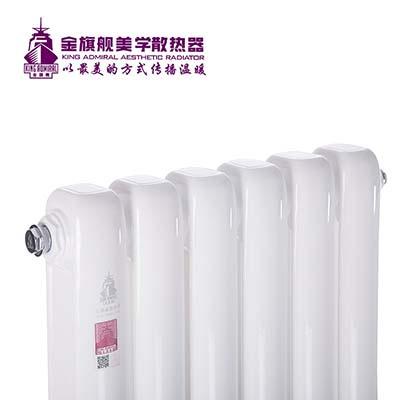 钢制暖气片安装图