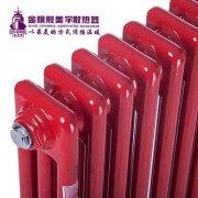 钢制版型暖气片的装置检验办法