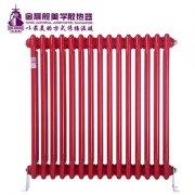 暖气片加盟:家用卫浴暖气片优势和安装