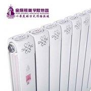 中国十大暖气片品牌排行榜
