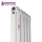 铸铝暖气片厂家安装暖气需要知道的7点!