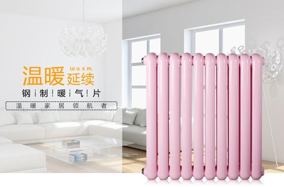 北京暖气片安装