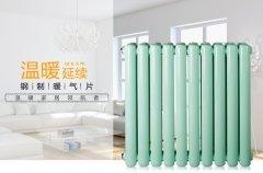 明装钢制暖气片安装需要时间长吗?
