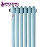 北京暖气专家谈暖气片部分不热原因