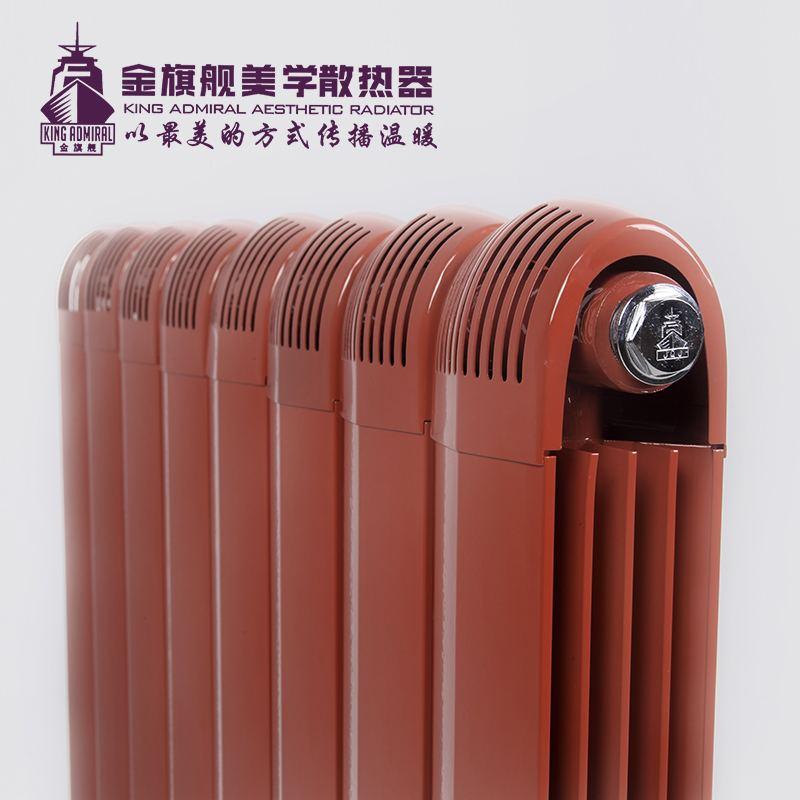 钢制散热器暖气片
