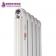北京暖气品牌的特有之处!