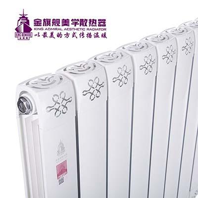 水暖气片十大品牌