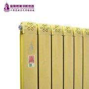 钢制暖气片品牌的办公人员应该选择哪种暖气?