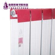 防熏蒸墙明装暖气片装下来要多少钱?